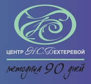 Похудение за 90 дней от Бехтеревой